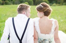 Un site de mariage privé